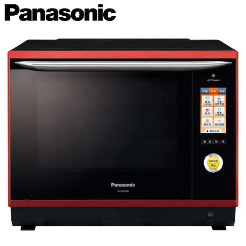 (陳列品)Panasonic國際牌NN-BS1000蒸氣烘烤微波爐32公升(NNBS1000)【破盤下殺↘廚電精選】