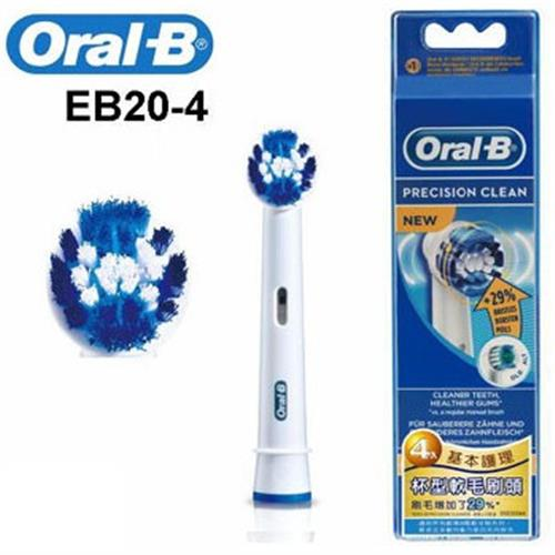 BRAUN德國百靈 EB20-4 Oral-B電動牙刷刷頭(4入)