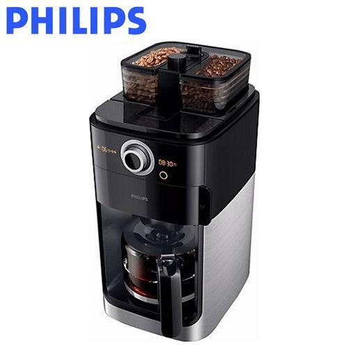 飛利浦PHILIPS  全自動美式咖啡機 HD7762