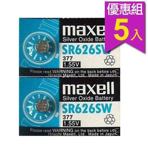 【優惠套餐-5入】maxell 水銀電池 SR626SW/377