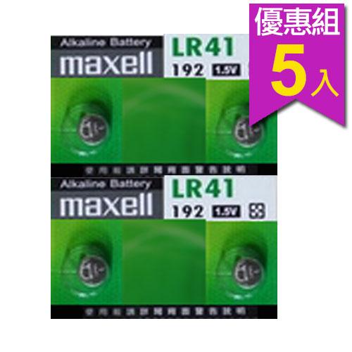 【優惠套餐-5入】mamaxell 水銀電池 LR41(2顆X5卡