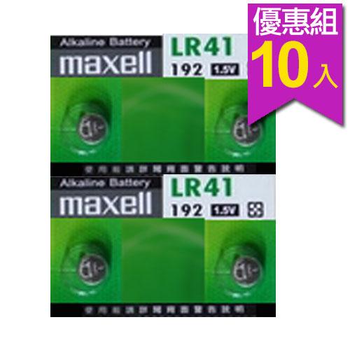 【優惠套餐-10入】mamaxell 水銀電池 LR41(2顆X10卡