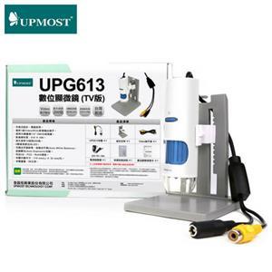 UPMOST 登昌恆 UPG613 數位顯微鏡 (TV版)