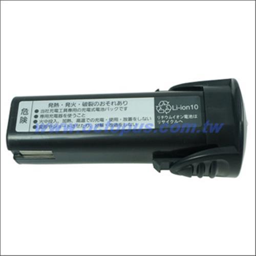 電動起子EY7410 用電池 257.741001