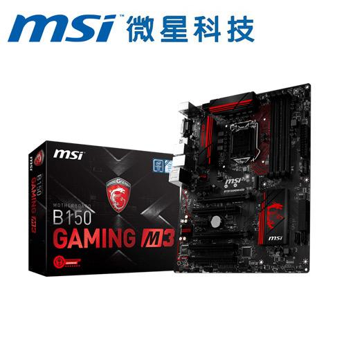 【福利品】MSI微星 B150 GAMING M3 主機板