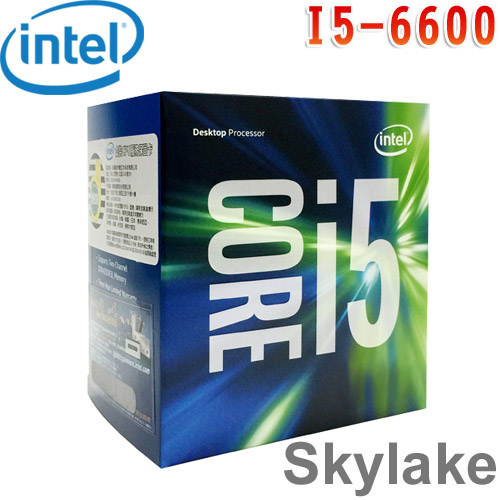 Intel英特爾 Core i5-6600 中央處理器