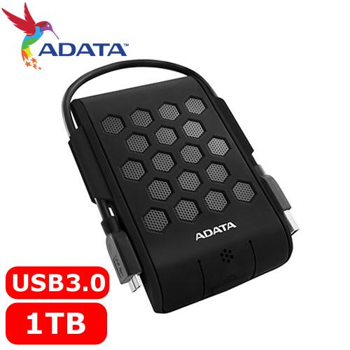 【網購獨享優惠】ADATA威剛 Durable HD720 1TB(黑) 2.5吋軍規防水防震行動硬碟