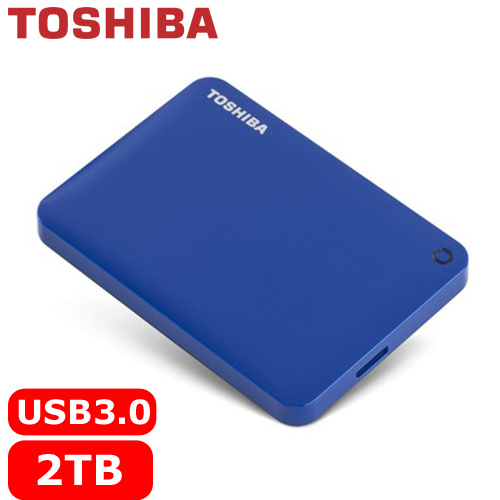 【網購獨享優惠】TOSHIBA CanvioConnectII V8 2.5吋 2TB行動硬碟藍