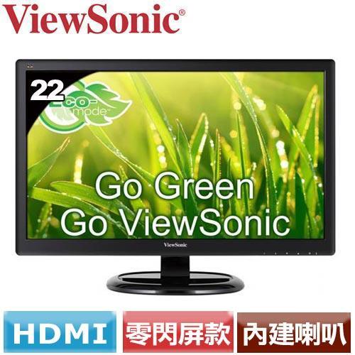 ViewSonic優派 22型廣視角護眼液晶螢幕 VA2265SMH