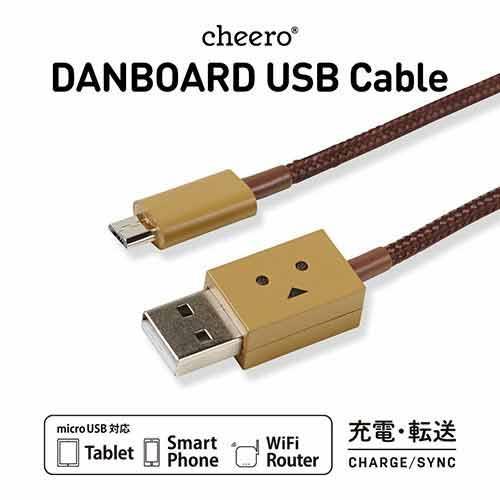 日本cheero阿愣 MicroUSB 充電傳輸線(10公分)