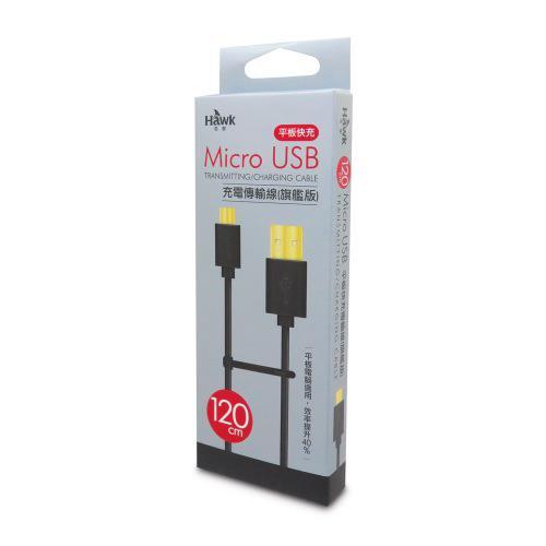 Hawk Micro USB平板快充傳輸線(旗艦版)-黑