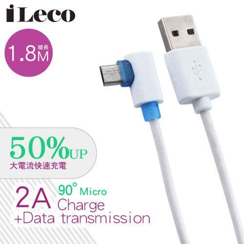 iLeco 強化充電L型 MicroUSB線 180公分 白色