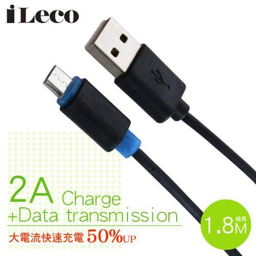 iLeco 強化充電  MicroUSB線 180公分 黑色