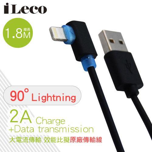 iLeco 強化充電L型蘋果線 180公分 黑