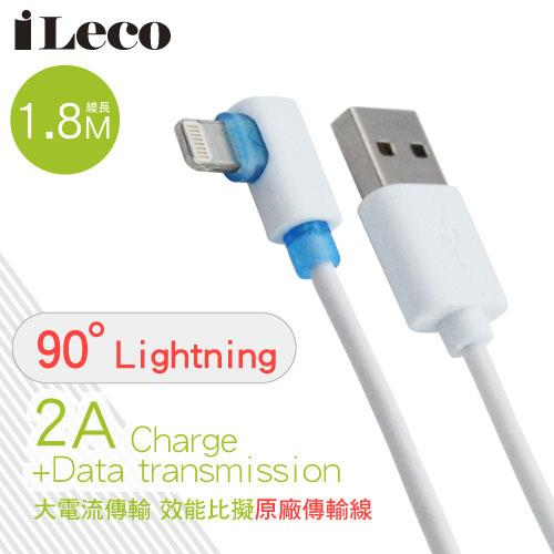 iLeco 強化充電L型蘋果線 180公分 白