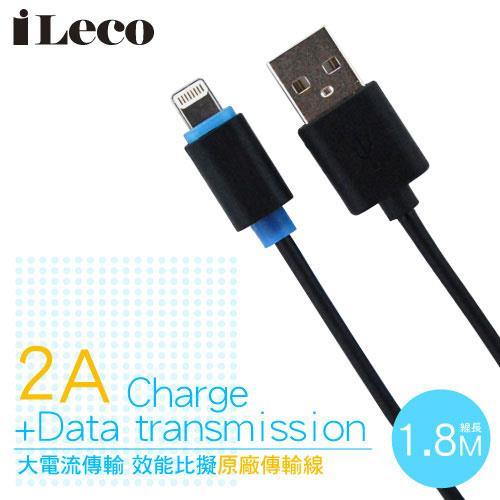 iLeco 強化充電蘋果線 180公分 黑