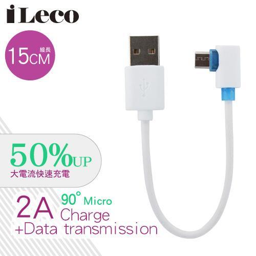 iLeco 強化充電L型 MicroUSB線 15公分 白色