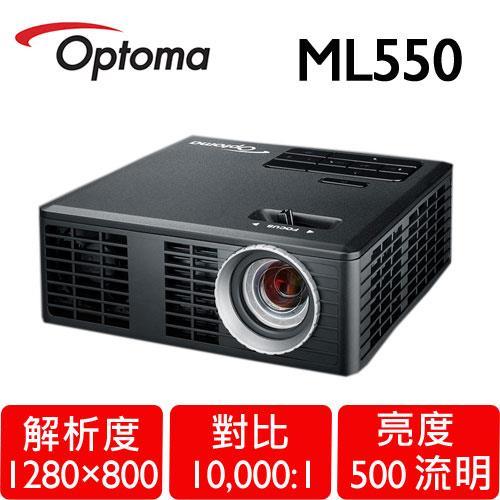 Optoma 奧圖碼 ML550 HD級微型投影機