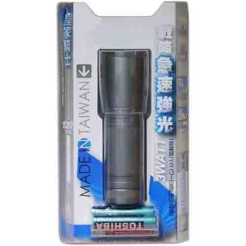 皇家騎士V50 3W戰略超強光手電筒AAAx3