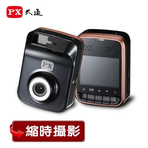大通  高畫質行車記錄器  DV-2100 加贈8GB卡