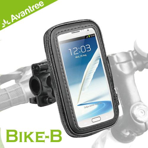 【限時搶購】Avantree Bike-B 自行車防潑水手機包