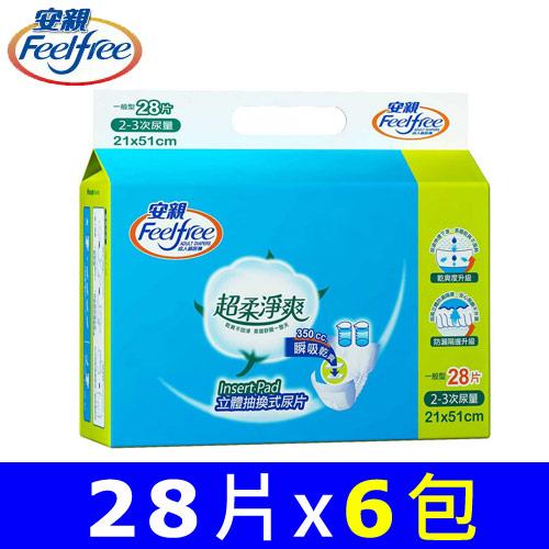【安親】超柔淨爽 立體抽換式尿片 (28片x6包/箱)