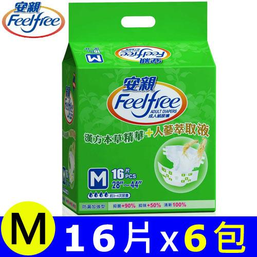 【安親】草本紙尿褲-防漏加強型 M號 (16片x6包/箱)
