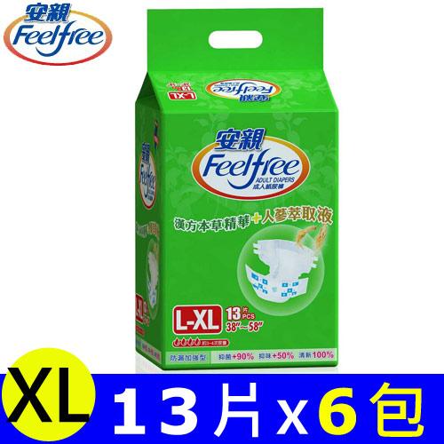 【安親】草本紙尿褲-防漏加強型 XL號 (13片x6包/箱)