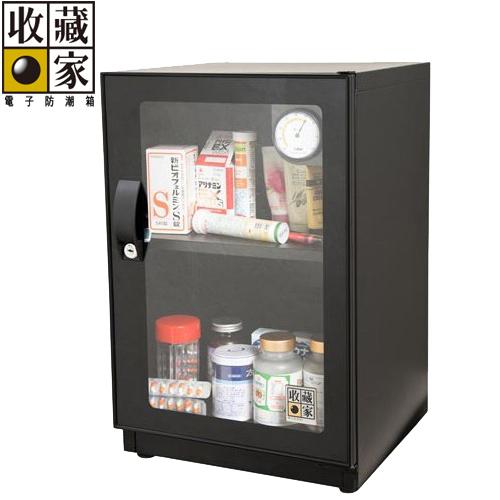 收藏家【59公升】時尚簡約收納電子防潮箱 PD-67