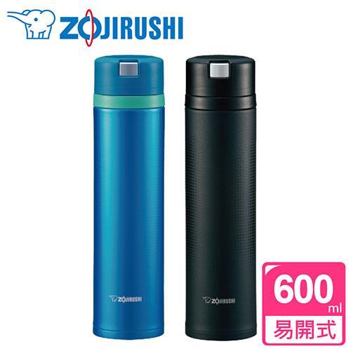 【象印】*600ml*Quick Open不鏽鋼真空保溫杯SM-XB60藍色