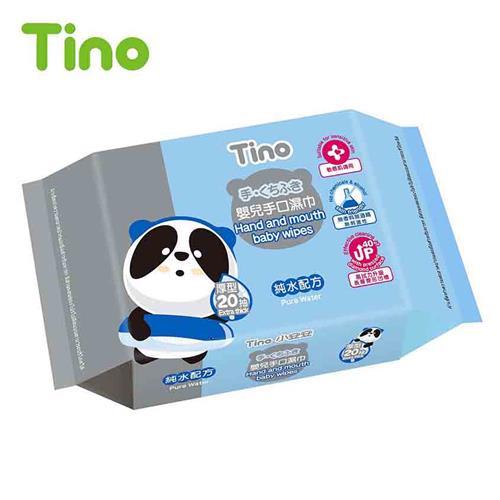 Tino小安安嬰兒手口濕巾-敏感呵護型 (20抽x48包/箱)
