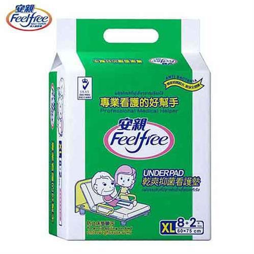 【安親】看護墊-乾爽舒適 XL號 (8+2)片x12包/箱