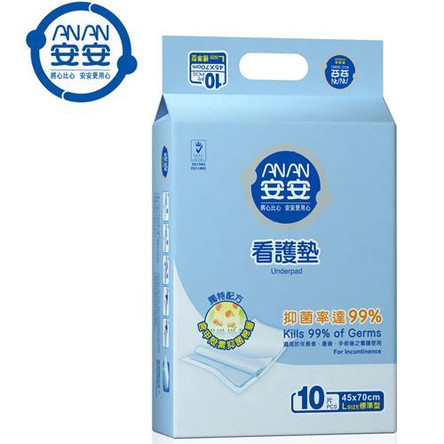 【安安】看護墊 L號 (10片x12包/箱)