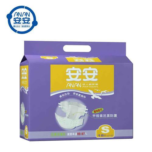 【安安】全能加值型成人紙尿褲 S號 (18片x6包/箱)