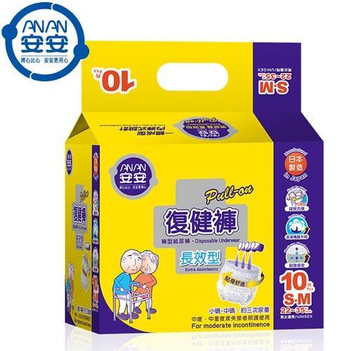 【安安】復健褲S~M號長效型 (10片x6包/箱)