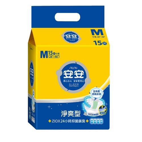 【安安】淨爽呵護型成人紙尿褲 M號 (14+1)片x8包/箱