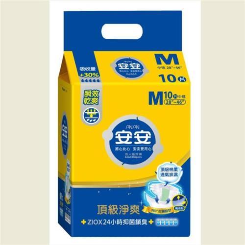 【安安】頂級淨爽型成人紙尿褲 M號 (10片x6包/箱)