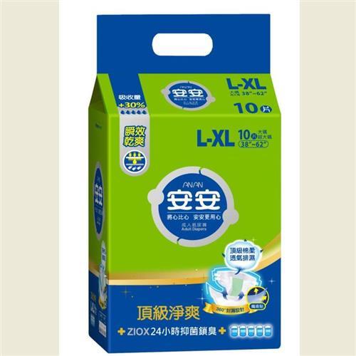 【安安】頂級淨爽型成人紙尿褲 L~XL號 (10片x6包/箱)