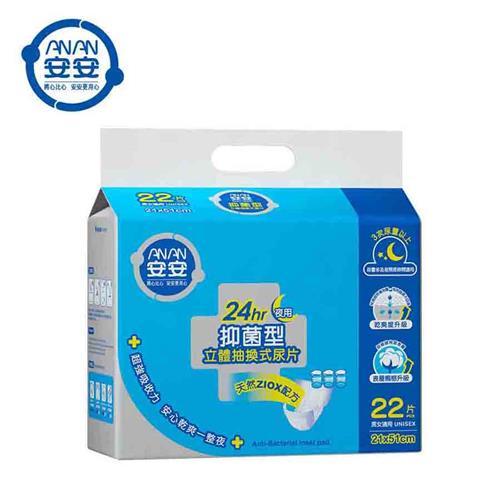 【安安】24小時抑菌型立體抽換式尿片-夜用型  (22片x6包/箱)