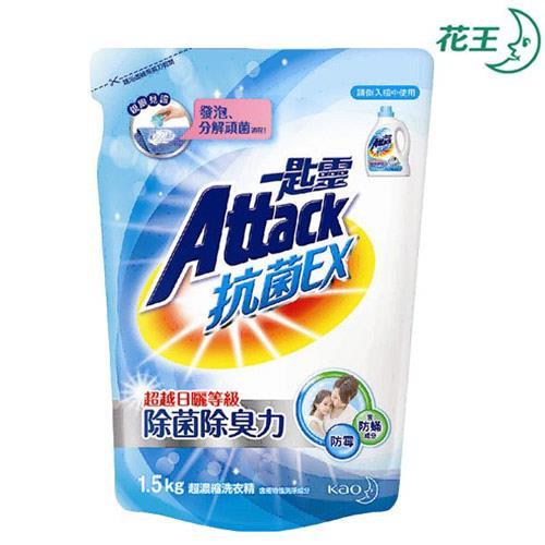 【一匙靈】抗菌EX 超濃縮洗衣精補充包 1.5Kg*6包/箱