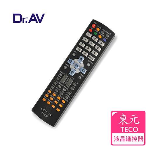 【Dr.AV】85C TECO 東元 LCD 液晶電視遙控器