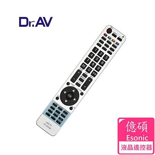 【Dr.AV】HD-3202 Esonic 億碩 LCD 液晶電視遙控器