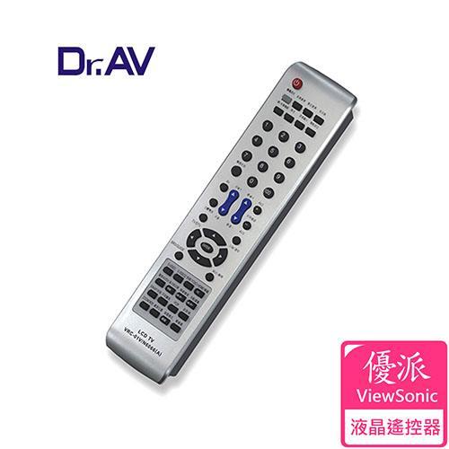 【Dr.AV】N6066 ViewSonic 優派 LCD 液晶電視遙控器