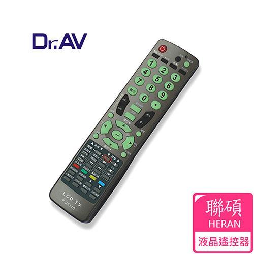 【Dr.AV】R-2511D HERAN 聯碩 LCD 液晶電視遙控器