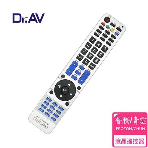 【Dr.AV】RC-60TW PROTON/CHUN 普騰/青雲 LCD 液晶電視遙控器