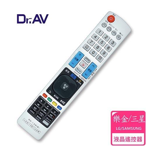 【Dr.AV】RC-138 LG/SAMSUNG 樂金/三星 LCD 液晶電視遙控器