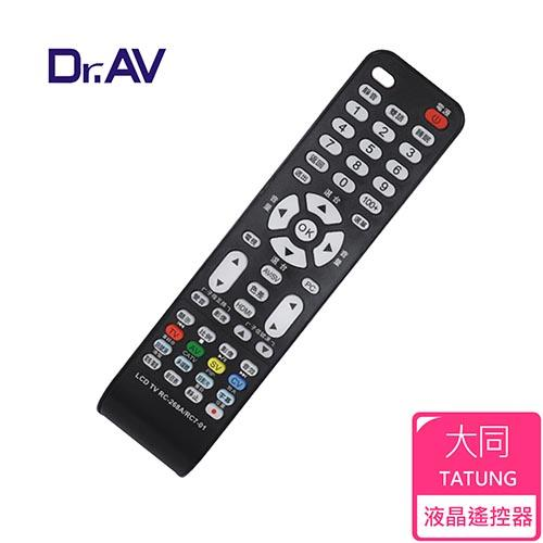 【Dr.AV】RC-268A/RC7-01 TATUNG 大同 LCD 液晶電視遙控器