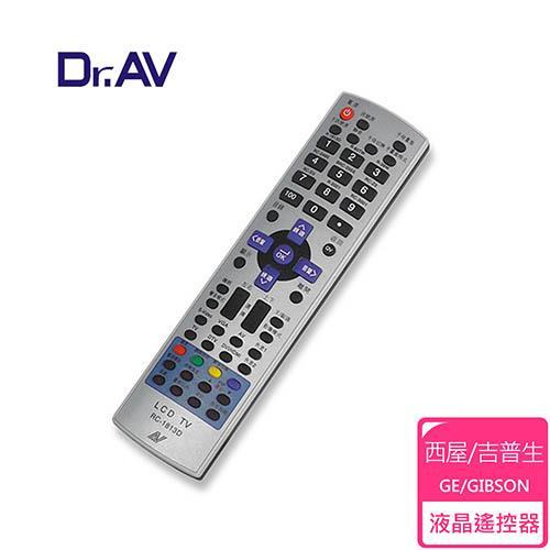 【Dr.AV】RC-1813 GE/GIBSON 西屋/吉普生 LCD 液晶電視遙控器