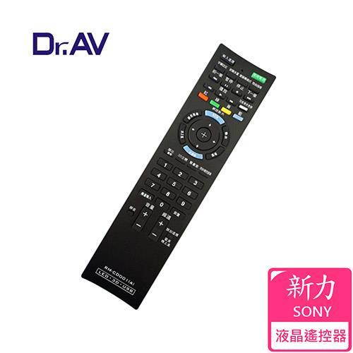 【Dr.AV】RM-CD001 SONY 新力 LCD 液晶電視遙控器