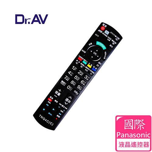 【Dr.AV】TNQ4C Panasonic 國際 LCD 液晶電視遙控器